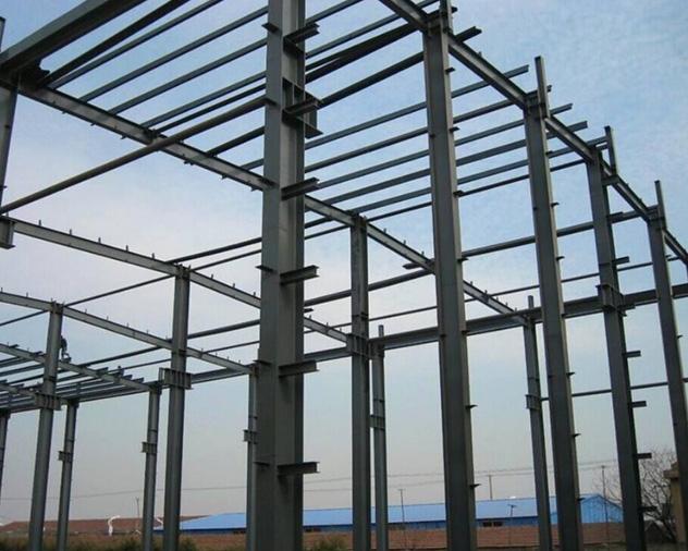 烟台混凝土钢结构房子